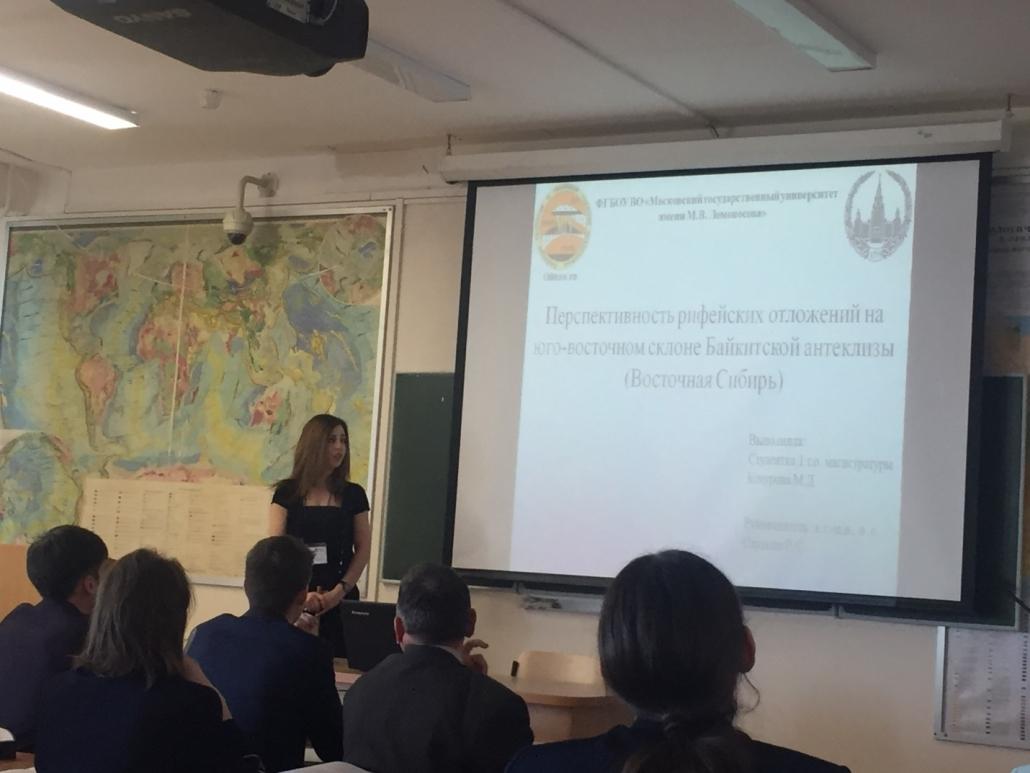 Х Международная научно-практическая конференция студентов, аспирантов и молодых ученых «Геология в развивающемся мире»
