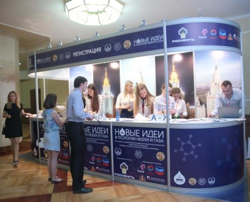 """""""НОВЫЕ ИДЕИ В ГЕОЛОГИИ НЕФТИ И ГАЗА - 2015"""""""