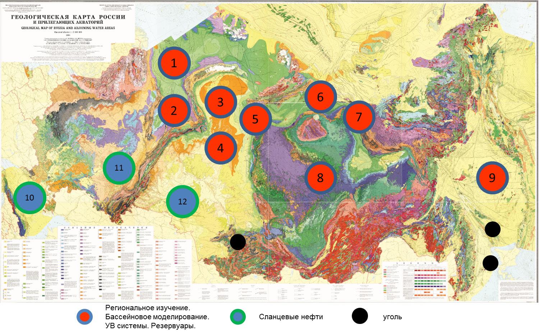 Районы работ кафедры геологии и геохимии горючих ископаемых