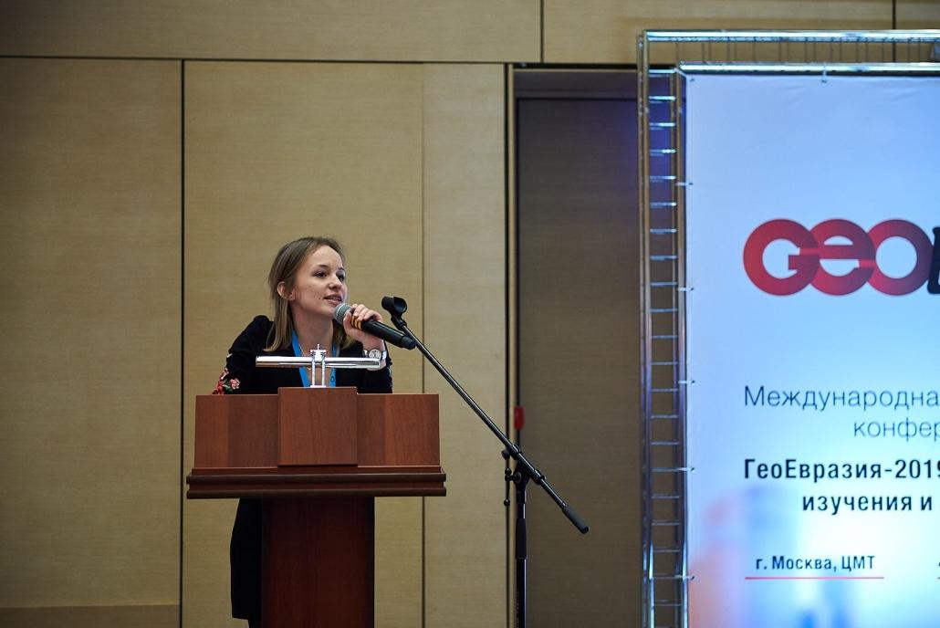 Доклад магистранта 2 г.о. Кислицыной Е.В. на молодежной секции конференции
