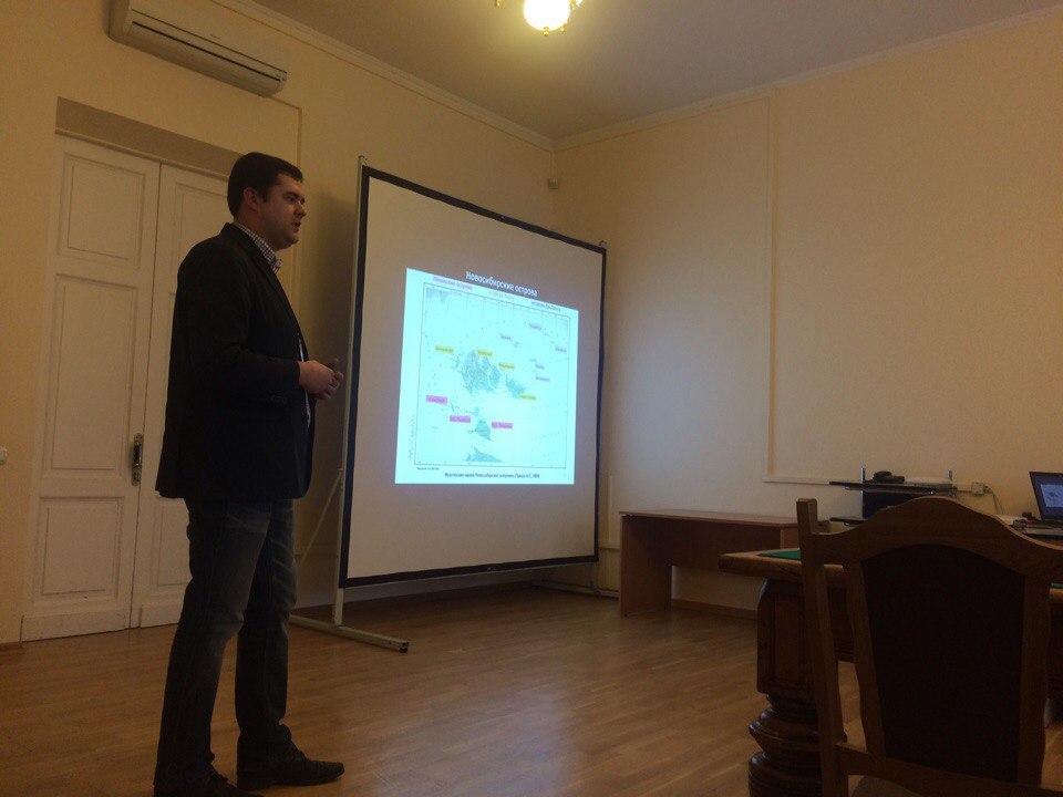 V Международная конференция молодых ученых и специалистов памяти академика А.П. Карпинского